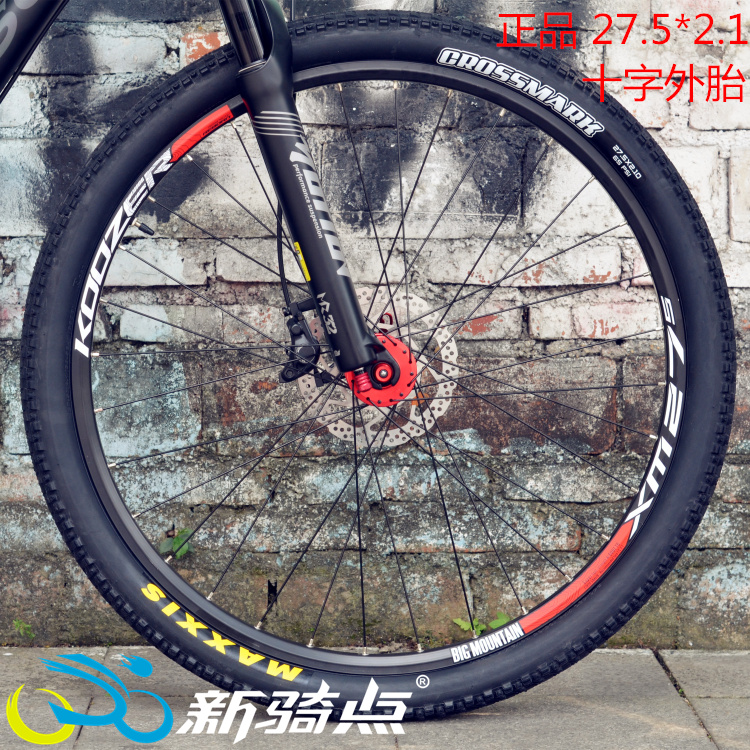 maxxis crossmark 2 27.5 review